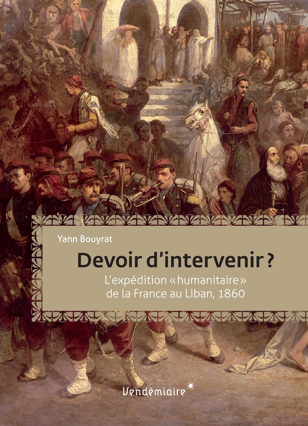 Devoir d'intervenir ?