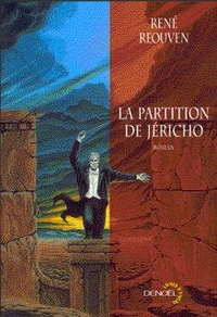 La Partition de Jéricho
