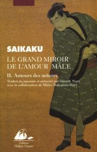 Le Grand miroir de l'amour mâle II - Amours des acteurs