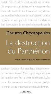 La Destruction du Parthénon | Chryssopoulos, Christos