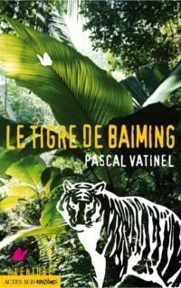 Le tigre de Baiming