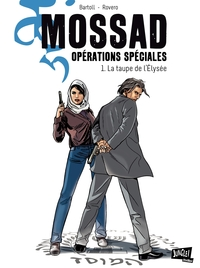 Mossad Opérations spéciales...