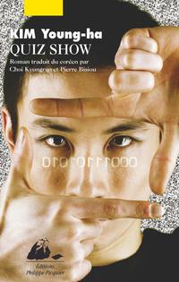 Quiz Show | KIM, Young-ha