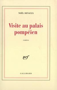 Visite au palais pompéien