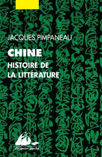 Chine, histoire de la littérature