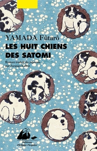 Les Huit chiens des Satomi | YAMADA, Fûtarô