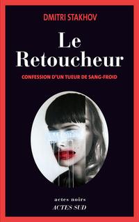 Le Retoucheur | Stakhov, Dmitri
