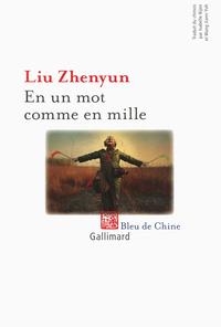 En un mot comme en mille | Liu, Zhen yun