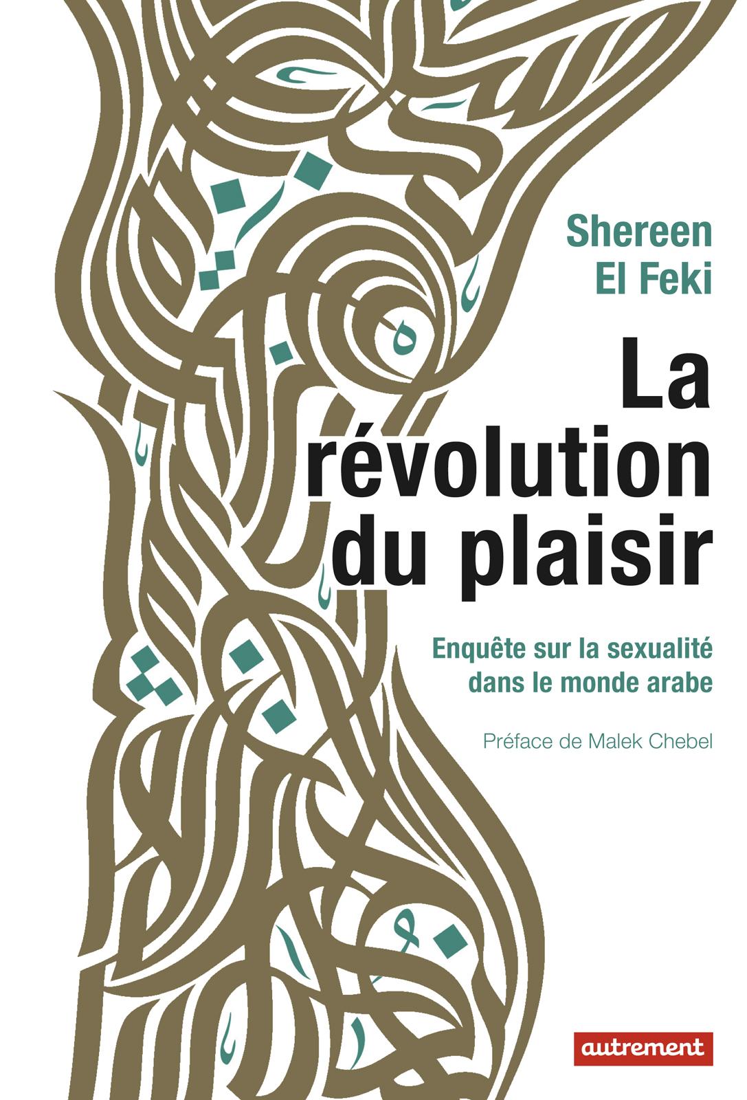 LA REVOLUTION DU PLAISIR