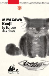 Le Bureau des chats |