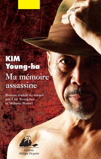 Ma mémoire assassine | KIM, Young-ha