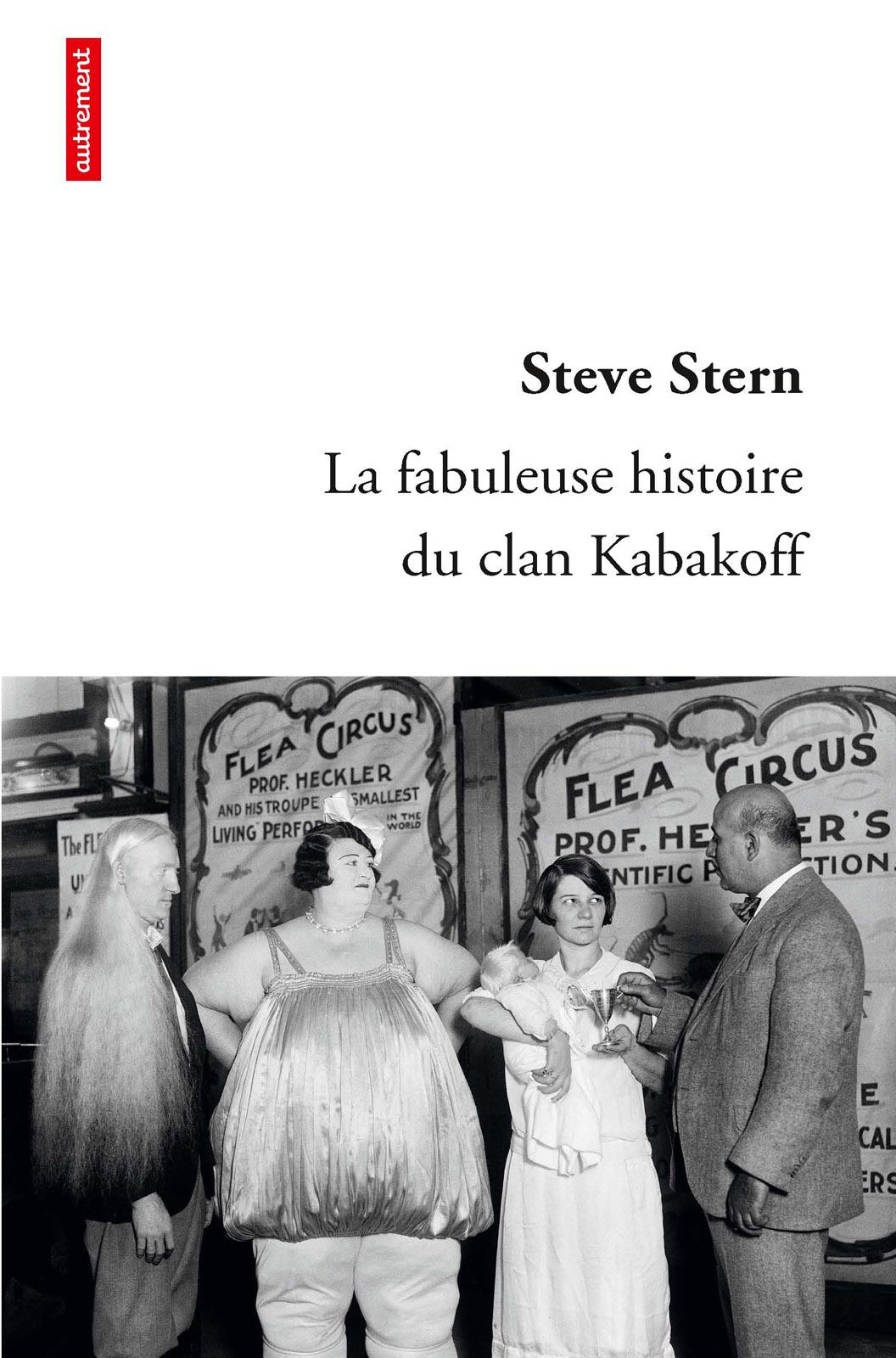 La Fabuleuse Histoire du clan Kabakoff
