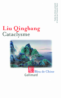 Cataclysme | Liu, Qing bang