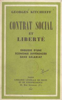 Contrat social et liberté