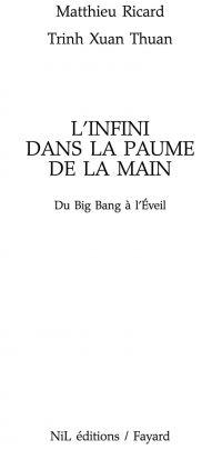 L'Infini dans la paume de la main