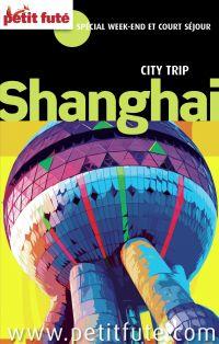 Shanghaï City Trip 2014 Cit...