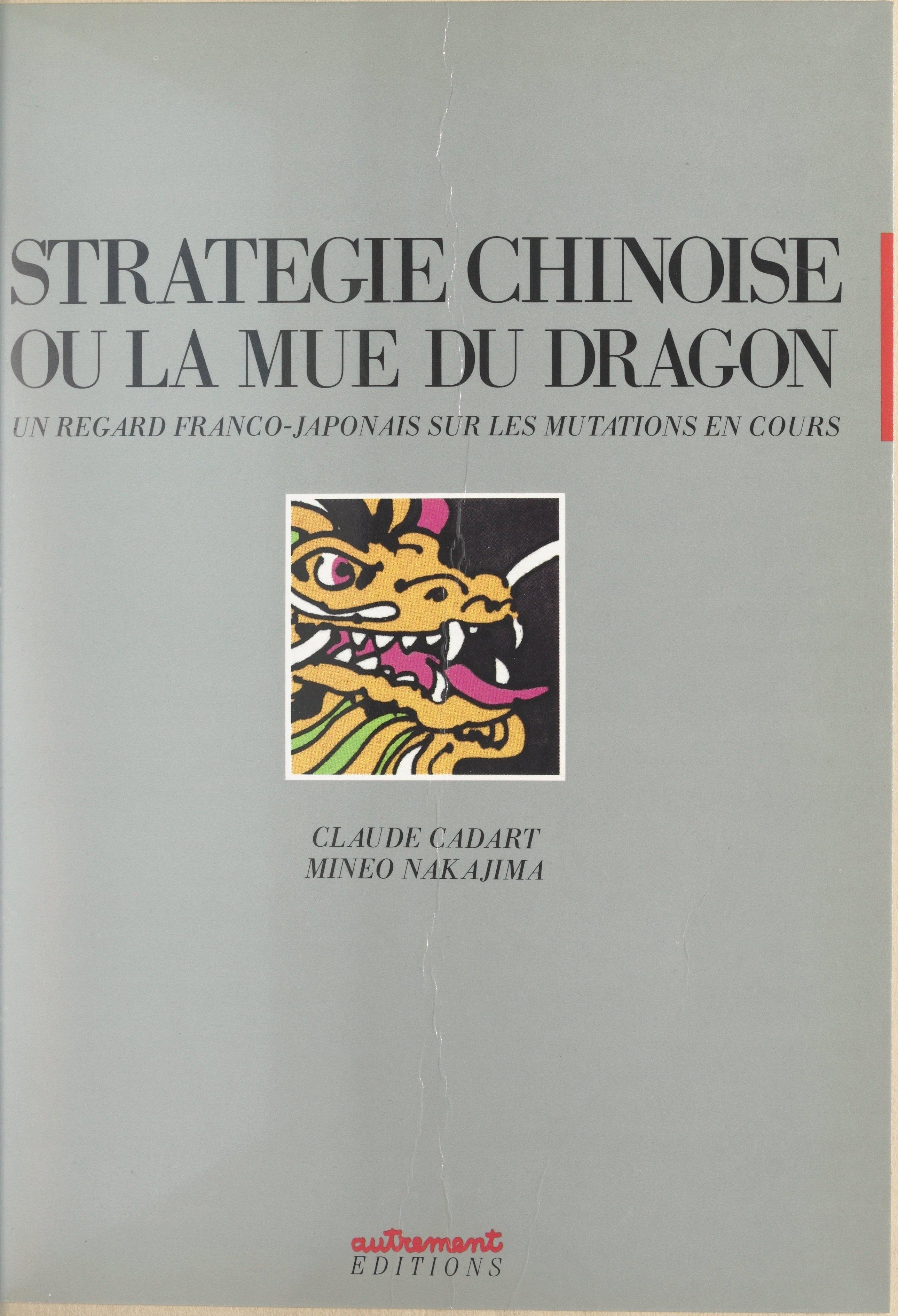 Stratégie chinoise