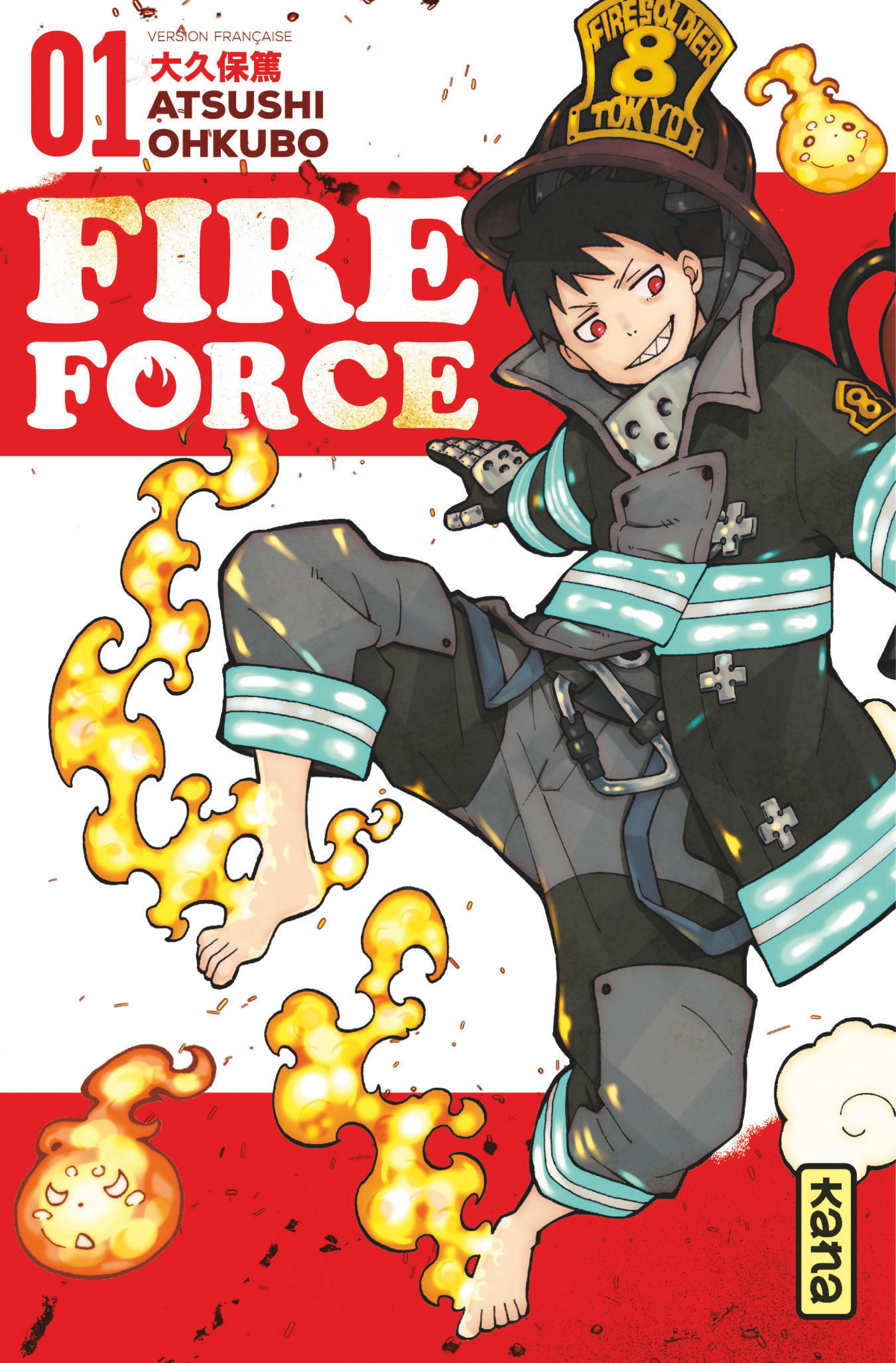 Fire Force - Tome 1 - Fire ...