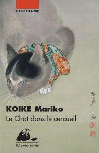 Le Chat dans le cercueil | KOIKE, Mariko. Auteur