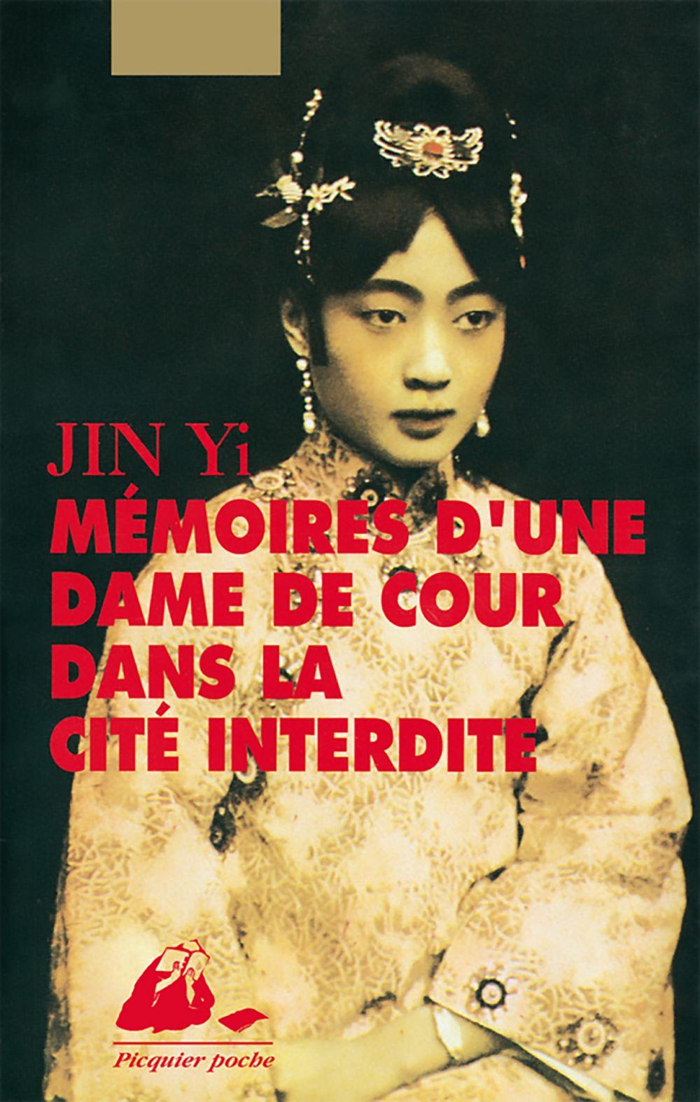Mémoires d'une dame de cour dans la Cité interdite   He, Rong'er (186.-19..). Auteur