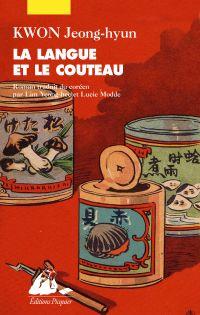 La Langue et le Couteau | Kwon, Jeong-Hyun (1970-....). Auteur