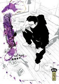 Ushijima, l'usurier de l'om...