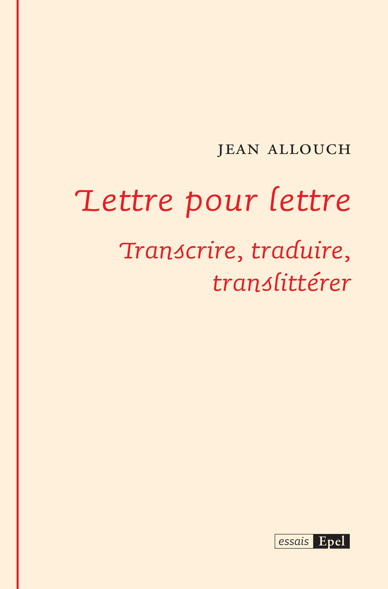 Lettre pour lettre