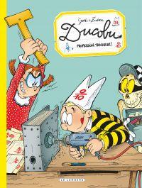 Ducobu - Tome 23 - Profession: tricheur! | Zidrou, . Auteur