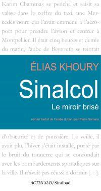 Sinalcol | Khoury, Elias (1948-....). Auteur
