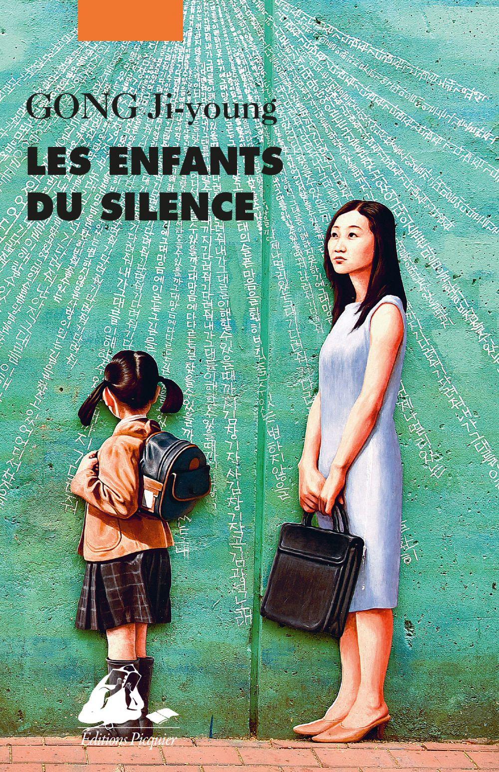 Les enfants du silence   Gong, Ji-Young (1963-....). Auteur