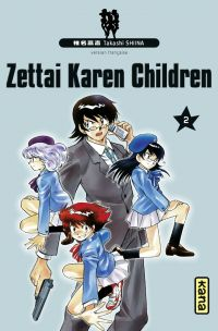 Zettai Karen Children - Tome 2