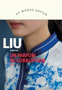 Image de couverture (Un parfum de corruption)