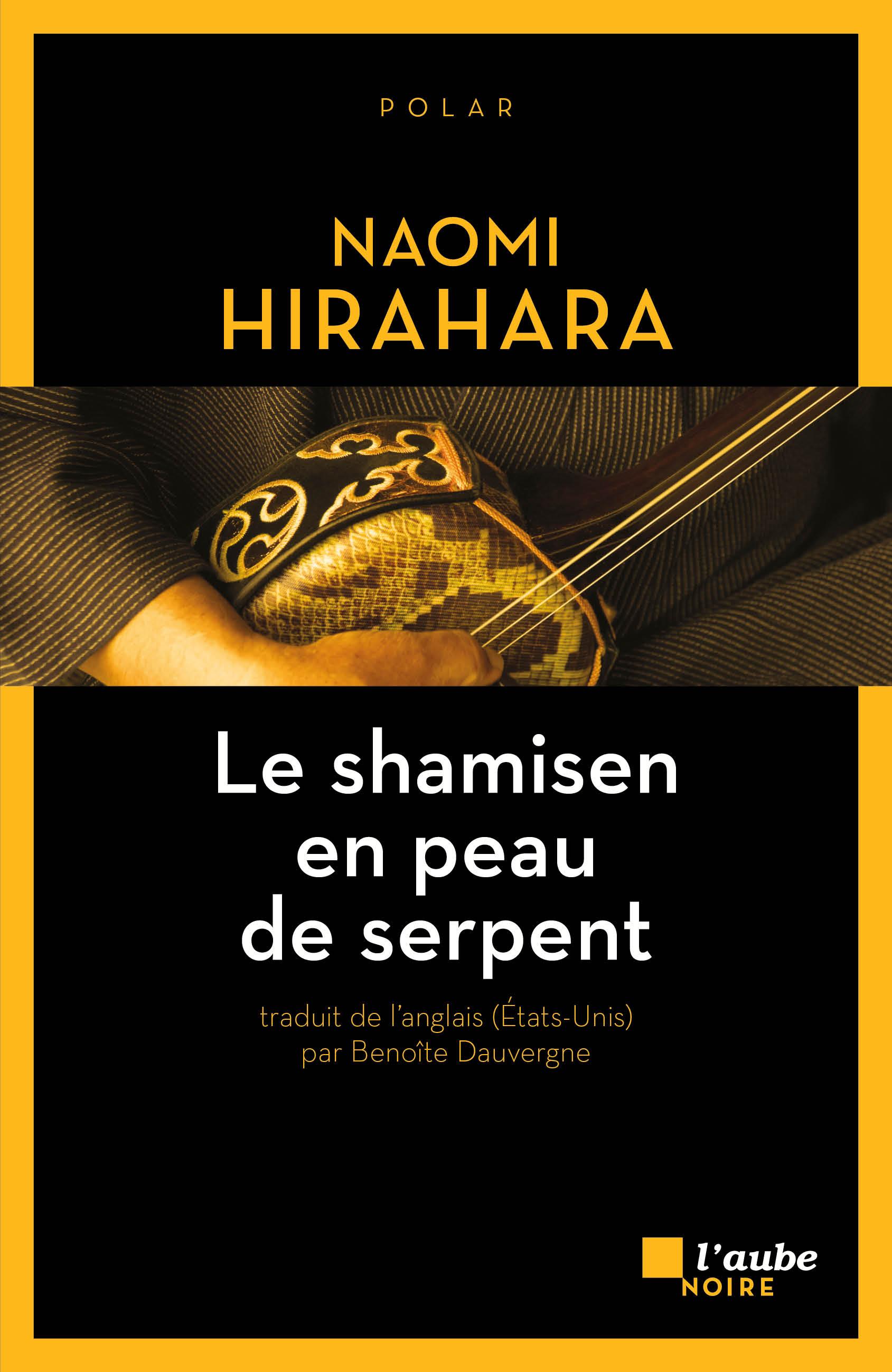 Le shamisen en peau de serpent | HIRAHARA, Naomi