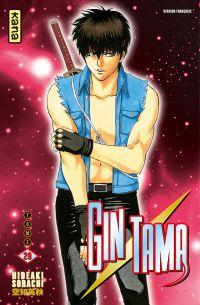 Gintama - Tome 28