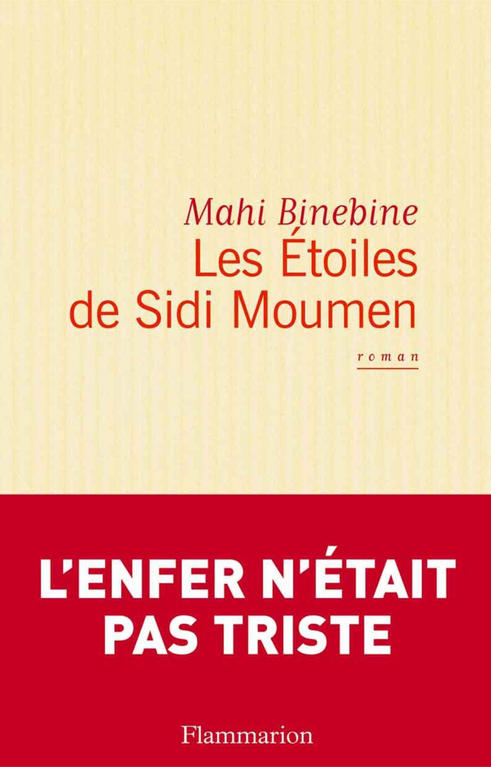 Les Etoiles de Sidi Moumen   Binebine, Mahi