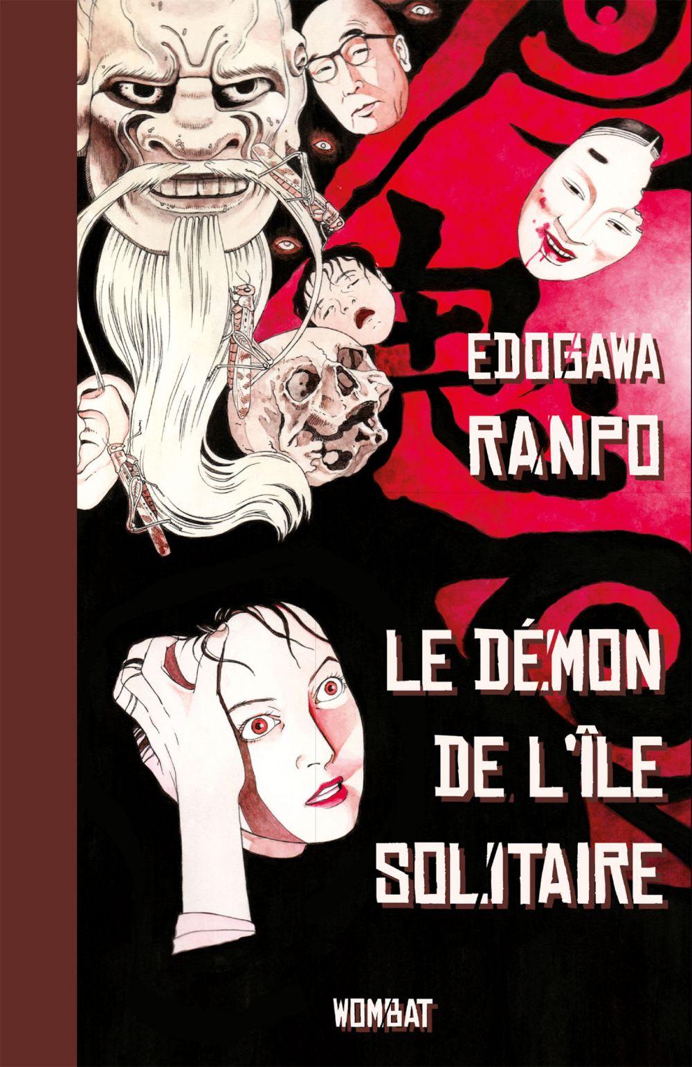 Le Démon de l'île solitaire | EDOGAWA, Ranpo. Auteur