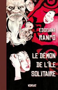 Le Démon de l'île solitaire | Edogawa, Ranpo (1894-1965). Auteur