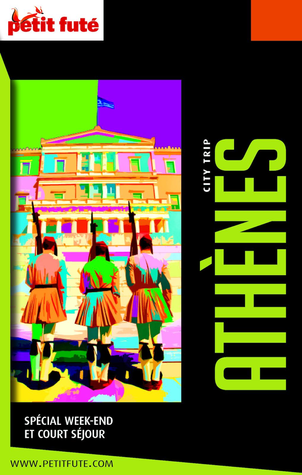 ATHÈNES CITY TRIP 2019/2020...