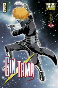 Gintama - tome 55