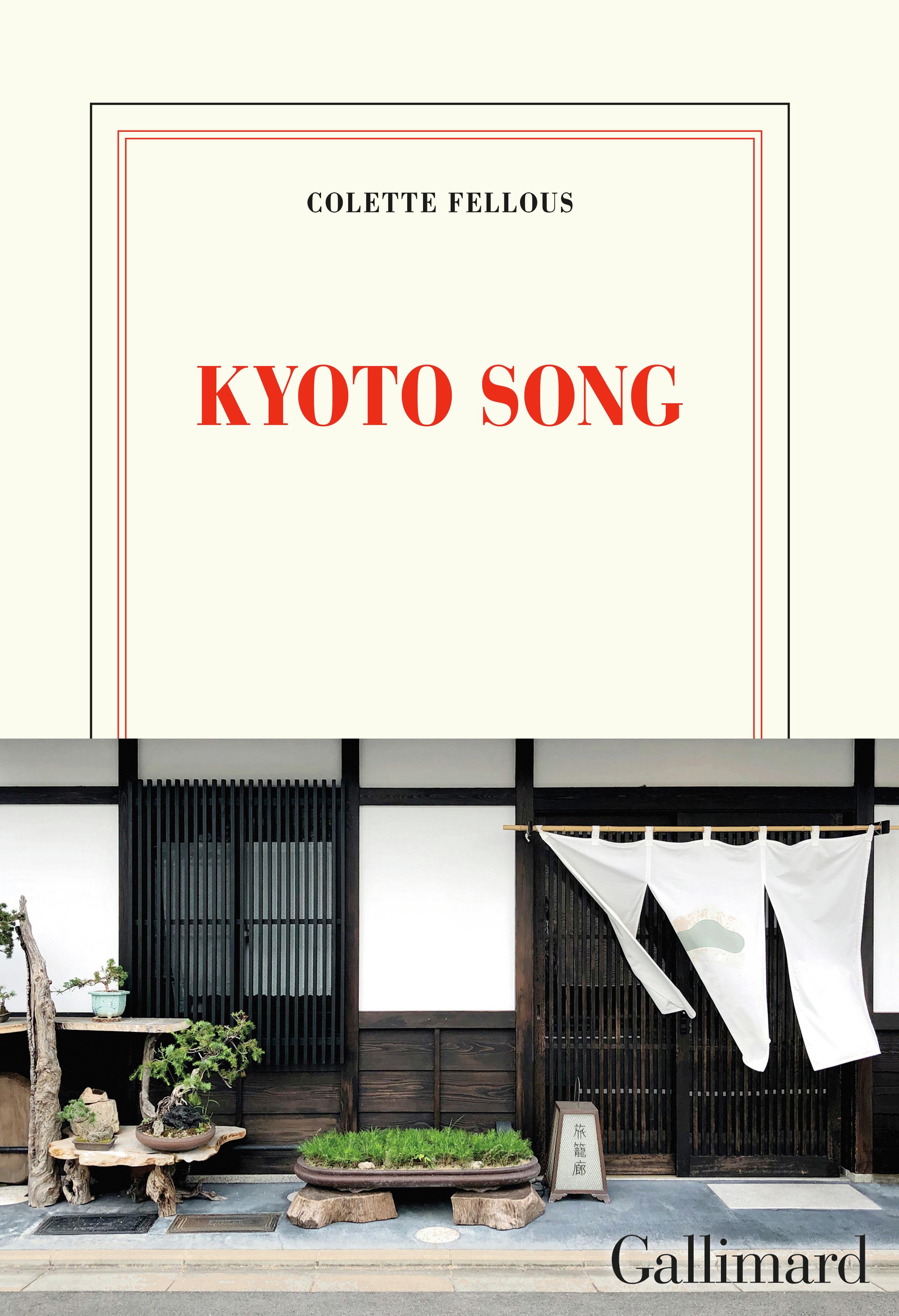 KYOTO SONG