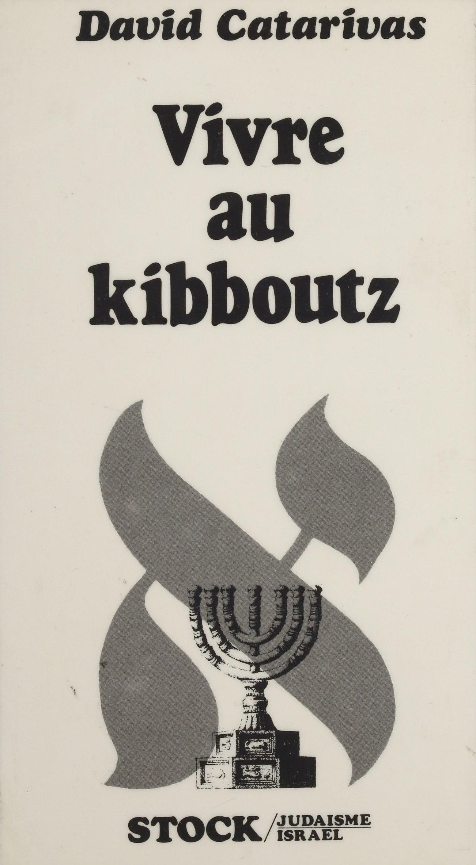 Vivre au kibboutz