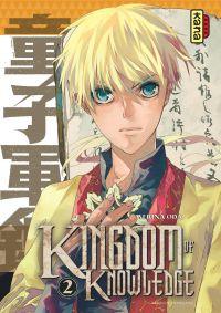Kingdom of knowledge, tome 2