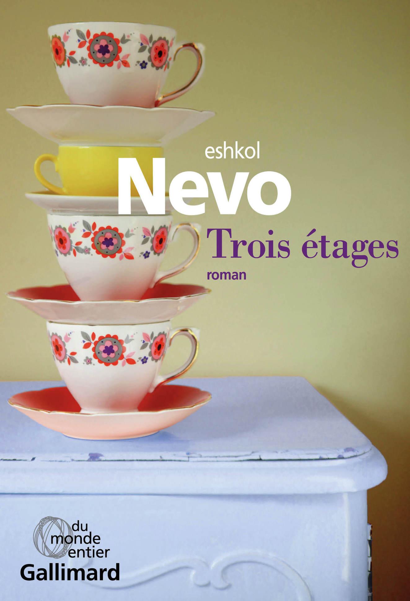 Trois étages | Nevo, Eshkol