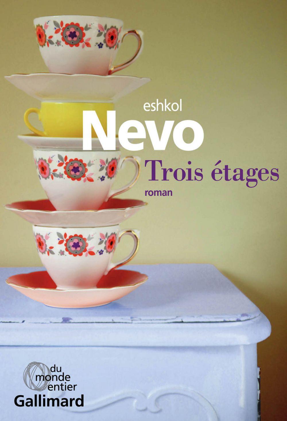 Trois étages | Nevo, Eshkol. Auteur