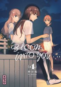 Bloom into you - Tome 4
