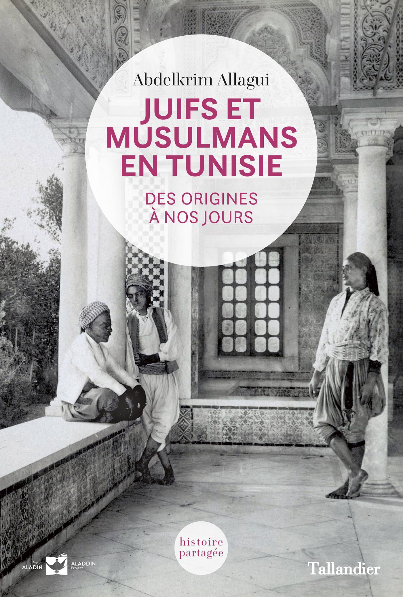Juifs et musulmans en Tunisie