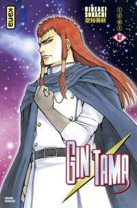 Gintama - Tome 67