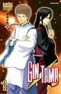 Gintama - Tome 33