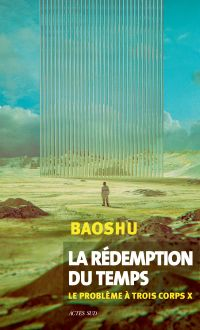 Cover image (La rédemption du temps)