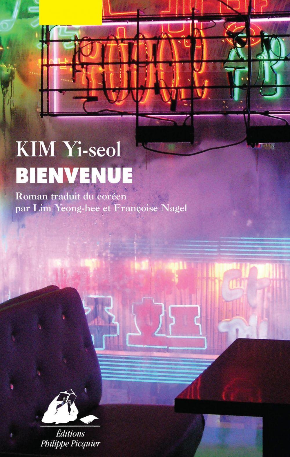 Bienvenue | Kim, Yi-Seol (1975-....). Auteur